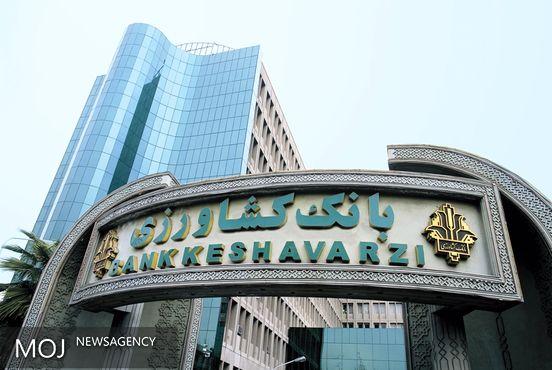 تجدید میثاق مدیرعامل بانک کشاورزی با آرمان های امام خمینی(ره) به مناسبت هفته دولت