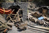 معدن زمستان یورت بازگشایی شد/ بازگشت به کار ۶۰ معدنچی