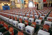 توزیع هزار بسته معیشتی توسط اوقاف بین نیازمندان در اصفهان
