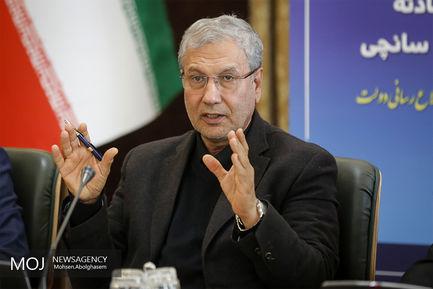 ربیعی/نشست خبری کمیته ویژه رسیدگی به حادثه نفتکش سانچی