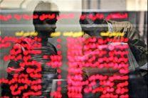 رشد شاخص بورس در جریان معاملات امروز 16 تیر 98
