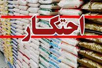 کشف 25 تن شکر احتکار شده از یک انبار در اصفهان / دستگیری 3 متهم