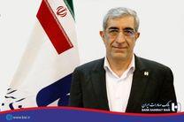 مهمترین برنامههای در حال اجرا در بانک صادرات ایران