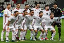 ترکیب تیم ملی ایران برابر سیرالئون اعلام شد