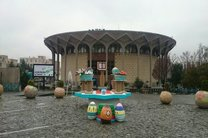 «تئاتر شهر» به استقبال نوروز رفت