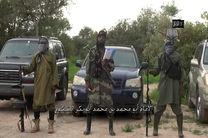 بوکوحرام 22 زن و کودک را در نیجریه ربود