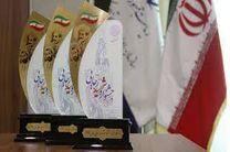 شرکت آبفای یزد در جشنواره شهید رجایی سال99 دستگاه برگزیده اعلام شد