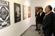 بخش مسابقه یازدهمین جشنواره هنرهای تجسمی فجر در شیراز افتتاح شد
