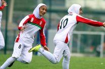 شکست دوم تیم ملی فوتبال جوانان بانوان مقابل ژاپن