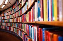 افزایش 38 هزار متر مربع از زیر بنای کتابخانه های عمومی هرمزگان