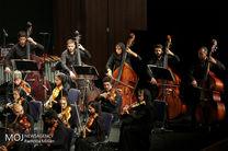 واکنش بنیاد رودکی به حواشی کنسرت ارکستر سمفونیک