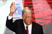 پیشنهاد رئیس جمهور مکزیک به دونالد ترامپ