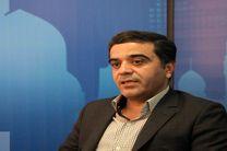 افزایش 27 درصدی بودجه شهرداری منطقه چهار اصفهان در سال 99