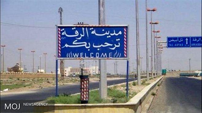 داعش ۱۴ کرد را در رقه اعدام کرد