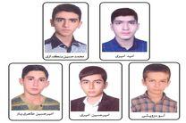درخشش دانش آموزان کرمانشاهی در مسابقات کشوری قرآن