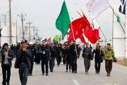 رتبه سوم استان اصفهان در نام نویسی سامانه سماح