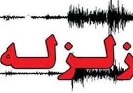 سالند خوزستان لرزید