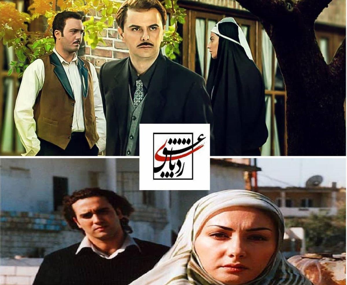 پخش سریال وفا و پریدخت در قالب فیلم سینمایی از شبکه چهار سیما