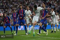 ساعت بازی بارسلونا و رئال مادرید مشخص شد/ پخش زنده بازی از شبکه سه سیما