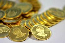 سکه ۱۰ هزار تومان گرانتر شد