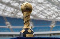 پاسخ فیفا به موضوع حق پخش جام جهانی ۲۰۱۸ روسیه