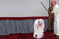 جلاد وهابیون سعودی یک متهم را گردن زد