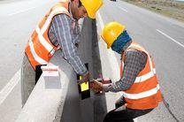 اعمال محدودیت ترافیکی در آزادراه مشهد - باغچه تا ۱۶ شهریور
