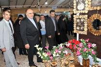 کرمانشاه یک ایران کوچک است