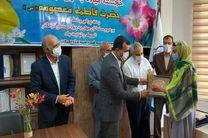 اهدای هدیه به دختران عضو موسسه خیریه شجره طیبه در اصفهان