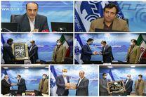 سرپرست جدید مخابرات اصفهان معرفی شد