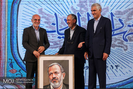 +بزرگداشت+روز+تهران