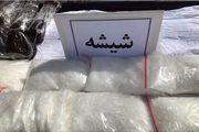 کشف 3 کیلو  شیشه مخدر از یک منزل در اصفهان