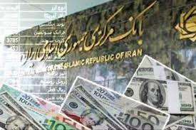 ثبات نرخ طلا و ارز/ دلار ۳۷۵۷ تومان