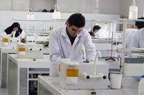 سهم ۷۰ درصدی آزمایشگاه های طبی در تشخیص بیماری ها