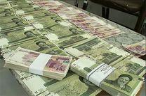 مرحله اول طرح حمایتی معیشتی پرداخت شد/ نحوه اعتراض جاماندگان طرح حمایتی معیشتی