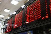 معاملات در دومین روز کاری بورس تهران چگونه است؟