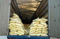 ۱۱۱ تن برنج خارجی قاچاق در هرمزگان کشف شد