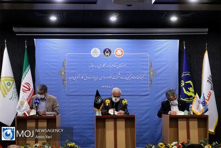 امضای تفاهم نامه همکاری سه جانبه کمیته امداد خمینی (ره) و شرکت خودروسازی سایپا و صندوق کارآفرینی امید