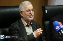 ایران دارای راهبردی متوازن در امر مبارزه با مواد مخدر است