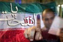 چاپ شناسنامه جعلی برای انتخابات در خوزستان تکذیب شد