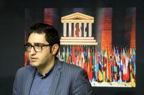 معاون ارتباطات و امور مشارکت های کمیسیون ملی یونسکو در ایران منصوب شد