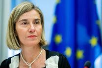 برجام جزء منافع کلیدی اتحادیه اروپا است