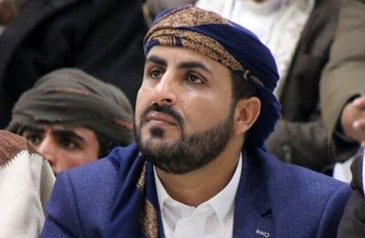 صلح یعنی توقف تجاوز و خروج نیروهای خارجی از یمن