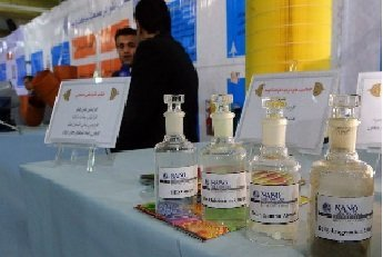 شرط حضور شرکتهای واردکننده محصولات نانویی در نمایشگاه نانو