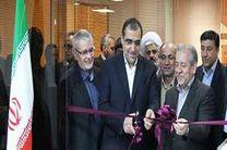 افتتاح بیش از ۳۰ پروژه بهداشتی و درمانی در اصفهان