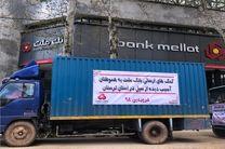 کمک های بانک ملت به سیل زدگان؛ این بار در لرستان