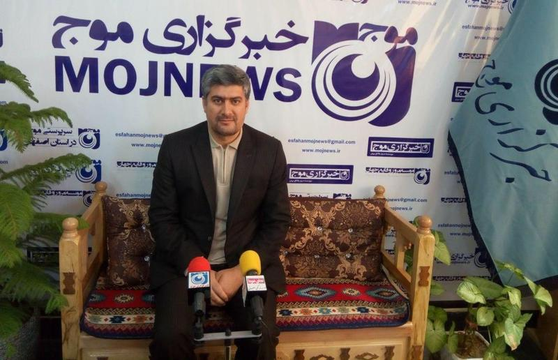 جریمه 4 میلیارد ریالی یک مدرسه غیر دولتی در اصفهان