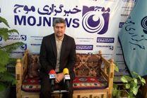 بازدید مدیر کل تعزیرات حکومتی استان اصفهان از دفترخبرگزاری موج اصفهان