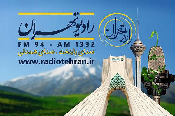 رمان خانه مردم از رادیو تهران پخش می شود