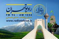 پخش زنده فوتبال پرسپولیس و اولسان از رادیو تهران